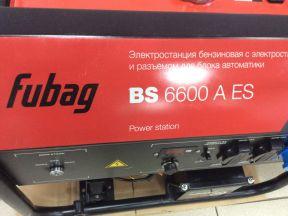 Генератор fubag BS 6600 A ES