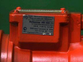 Новый вибростол с двигателем+ мешок красного пигме