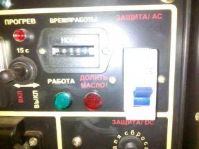 дизельный генератор 4.2 кВа