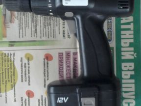 Шуруповерт аккумуляторный новый 12 Вольт