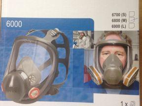 Полнолицевая маска зм 6800(М)
