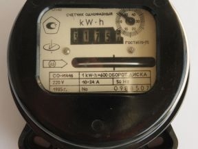 Счётчик электрический со-И446