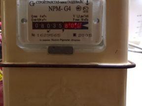 счетчик газа NPM-Г4