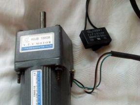 Электромотор с редуктором