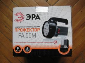 Аккумуляторный светодиодный прожектор FA 55M эра