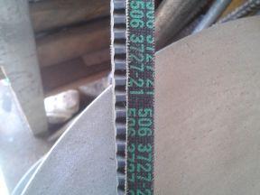 Ремень привода для хускварны