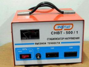 Стабилизатор напряжения Энергия снвт500