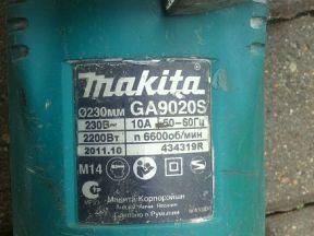Макита болгарка большая