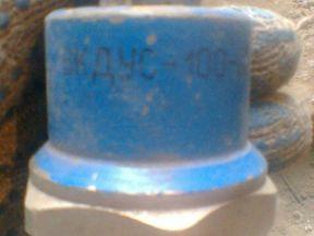 Тиристор вк дус-100-2.5-0.66-0.71 производств СССР