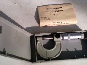 Наружный микрометр мк 0-25 мм (СССР)