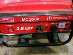 Генератор Maxcut mc 3500 2.8 кВт