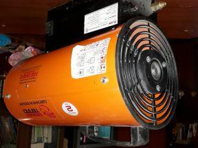 Газовый теплогенератор кг-18