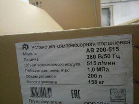 Компрессор поршневой fiac AB 200-515