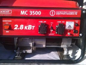 Генератор бензиновый 2,8 кВт Maxcut 3500