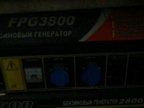 Генератор pgf 3800