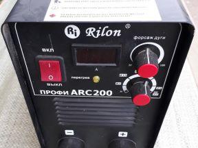 Сварочный аппарат Rilon профи ARC 200