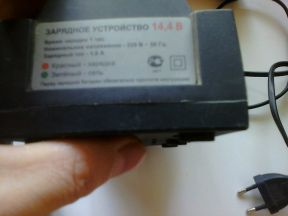 Зарядник для шуруповерта Интерскол