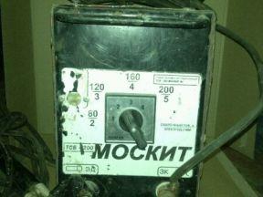 Сварочный аппарат москит. Б.у, в рабочем состоянии