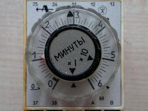 Реле времени Вл-33-1ухл4