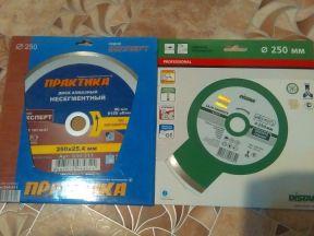 Алмазные диски 250 мм
