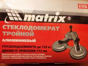 "Стеклодомкрат ""Матрикс"" модель 875255(три присоски)"