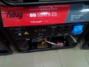 Генератор fubag 5 kVt
