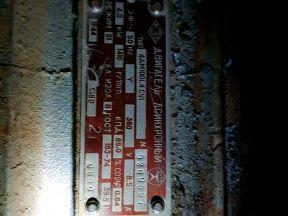 Электродвигатель 4кВт 380В 1500 об/мин