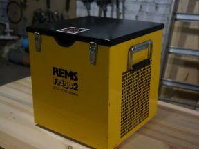 Rems frigo 2 (Ремс Фриго 2)