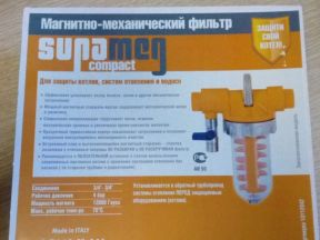 Фильтр магнитный-механический