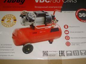 Компрессор fubag VDC/50 CM3 (новый)