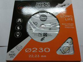 Алмазные отрезные диски 230мм,алмаз.чашки 125,180
