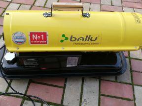 Дизельная тепловая пушка Ballu BHD 15S