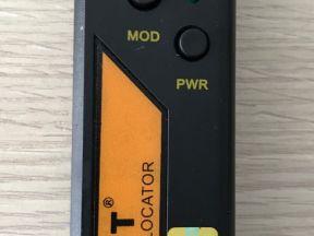 VFL-250 визуализатор дефектов 20 мВт (новый)