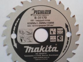 Пильный диск для аккумуляторной циркулярной пилы