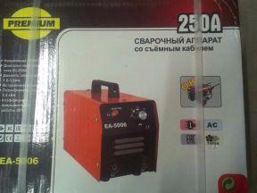Сварочный аппарат Eroc 5006