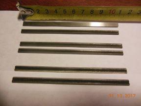 Ножи для рубанка 110мм,узкие