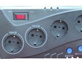Стабилизатор напряжения Ресанта асн-2000С