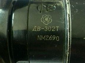 Электровентилятор дв-302Т новый