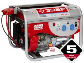 Бензиновый генератор зубр зэсг-5500