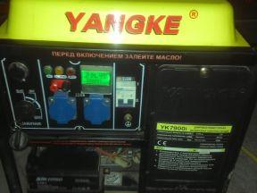 Генератор бензиновый Yangke 7900i 6.5 кВт