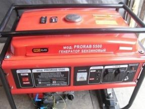 Генератор бензиновый Prorab 5500