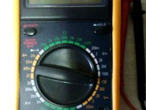 Мультиметр цифровой DT9202A
