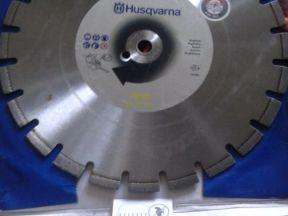 Новые алмазные диски по асфальту 400 20/25,4