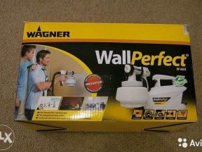 Краскопульт wagner W665 Вол,Волл Perfect