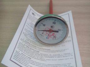 Термометр биметал. для асфальто-бетонной смеси
