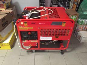 Дизельный генератор fubag DS 9500 A ES
