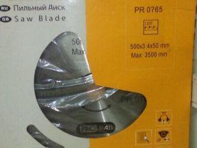 Пильный диск 500х3.4х50 (120 зубов)