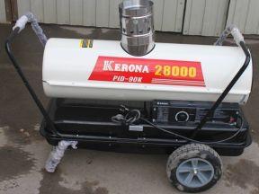 Дизельная тепловая пушка Kerona PID 90