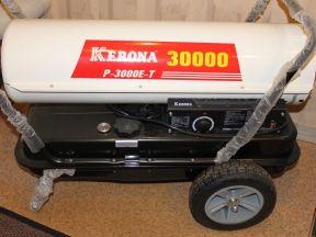 Дизельная тепловая пушка Kerona P-3000E-T (30 кВт)