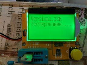 Транзистор Тестер LCR-T4 ESR SCR Meter